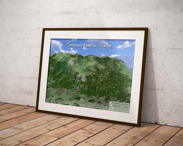 Карта за подарък